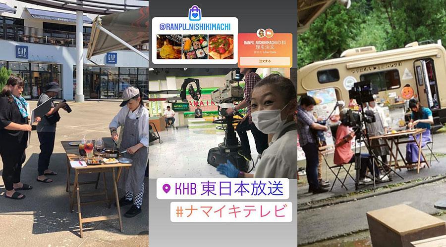 仙台の各種メディアに取り上げてもらいました。